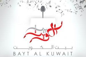 Bayt-AlKuwait